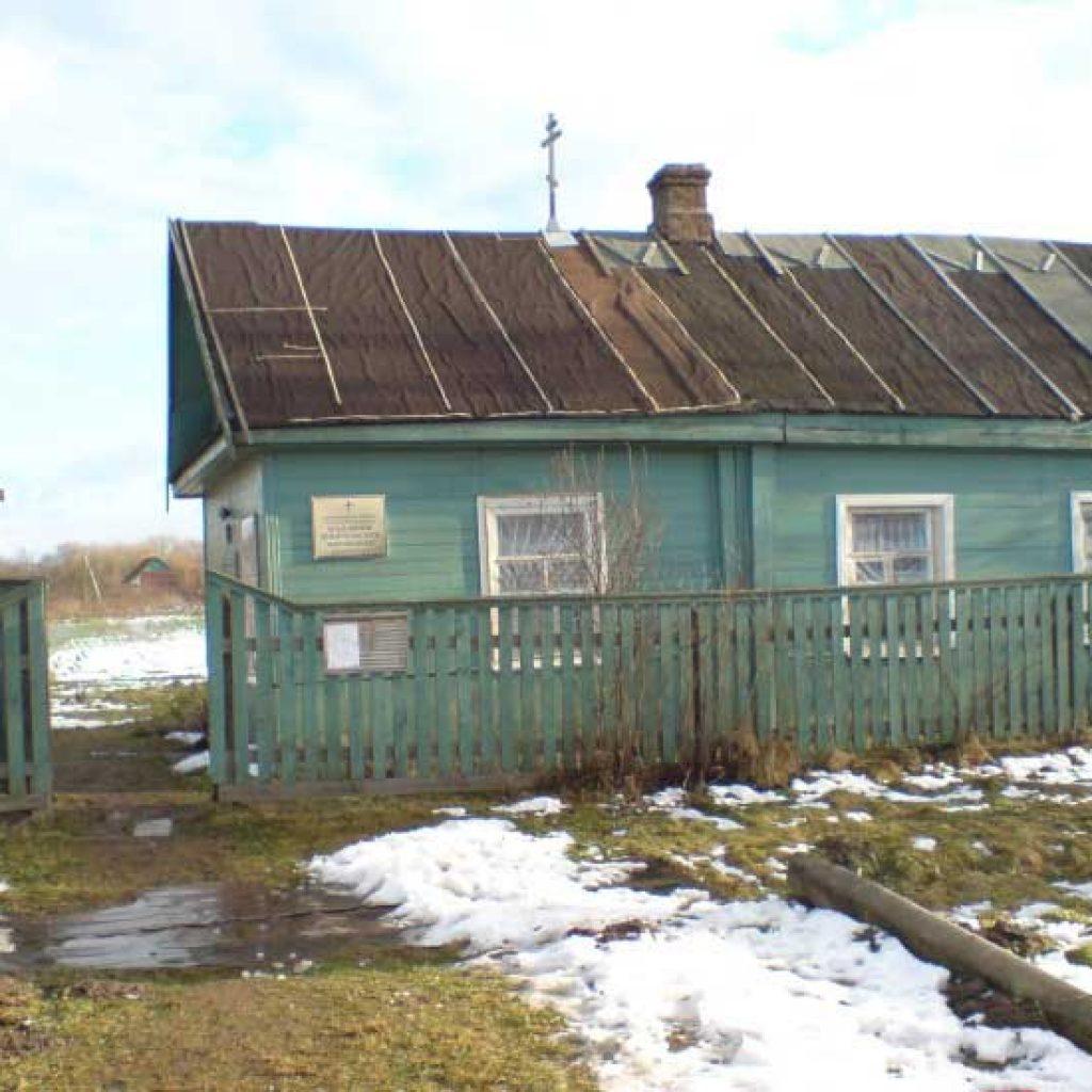 Фотография Приходского временного молитвенного дома