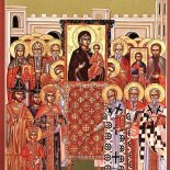 17 марта — Неделя Торжества Православия