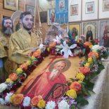 День памяти святого апостола Андрея Первозванного