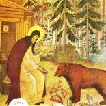 8 октября Церковь чтит память преподобного Сергия Радонежского