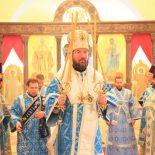 Епископ Серафим совершил Божественную литургию в день отдания Успения Пресвятой Богородицы