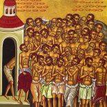 Церковь вспоминает святых 40 мучеников Севастийских