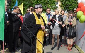 Спортивная площадка «Здоровье» освящена в Кличеве