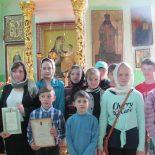 Завершился учебный год в Воскресной школе прихода храма Святой Живоначальной Троицы г. Быхова
