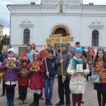 Пасхальные утренники в Воскресной школе Георгиевского  храма