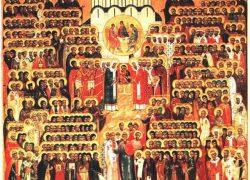 10 июня — Неделя Всех Святых, в земле русской просиявших