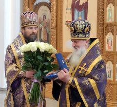 Епископ Серафим поздравил с 70-летием архиепископа Могилевского и Мстиславского Софрония