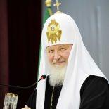 Патриаршее обращение по случаю празднования Дня православной молодежи (15 февраля 2018 г.)