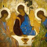 Пятидесятница или День Святой Троицы