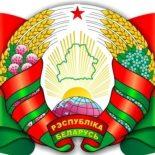 Президент Республики Беларусь поздравил православных христиан Беларуси с Пасхой