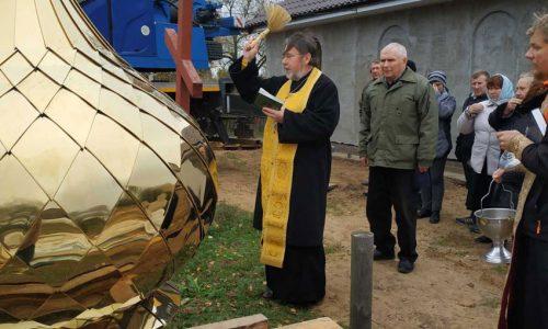 В деревне Вирково освящен новый купол храма