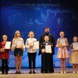 Большой Рождественский концерт состоялся в Бобруйске