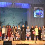 Состоялась церемония закрытия 3-го фестиваля Православной культуры «С верой по жизни»
