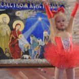 Состоялся утренник воскресной школы Никольского кафедрального собора