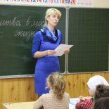 Открытие Воскресной школы при Елисаветинском храме