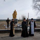 Освящение памятника на братской могиле в д. Вирков Кличевского района