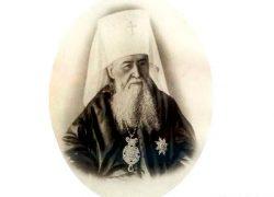 Иосиф Семашко, митрополит Литовский и Виленский