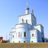 Престольный праздник Иверского храма Бобруйска