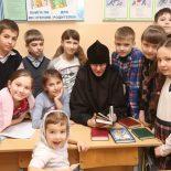 Уроки церковнославянского языка в Воскресной школе при Елисаветинском храме