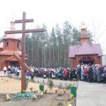 В городе Осиповичи освящён храм в честь иконы Божией Матери «Всех скорбящих Радость»