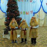 Утренник «Рождество Христово» прошел в ГУО «Ясли-сад № 79 г. Бобруйска»