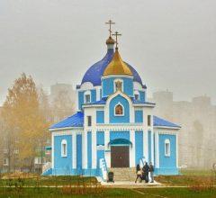 Воскресная Божественная литургия в Сретенском храме г. Бобруйска
