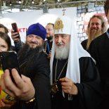 Представители Бобруйской епархии приняли участие в работе III Международного православного молодежного форума «Прошлое. Настоящее. Будущее»