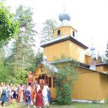 Престольный праздник Пантелеимоновского храма посёлка Глуша