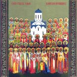 17 июня Церковь чтит память Собора Белорусских святых