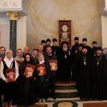 Делегация Бобруйской епархии посетила Святую Землю