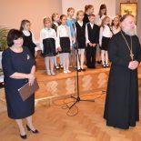 Торжество православной книги