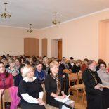 Педагогическая конференция «Духовно-нравственное содержание воспитательной работы в контексте православной культуры»