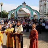 Епископ Серафим совершил молебен на начало нового учебного года