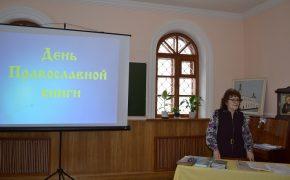 Методическое объединение воспитателей групп продлённого дня прошло в Бобруйске