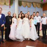 В Быхове прошел традиционный Зимний бал молодежи