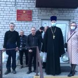 Социальным отделом Бобруйской епархии оказана помощь нуждающимся