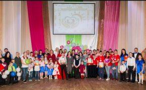 Отборочный Региональный тур Республиканского конкурса «Семья года» прошел в Кировске