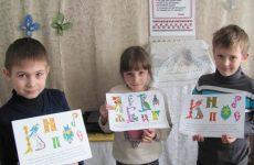 Урок, посвященный Дню православной книги, прошел в Быхове