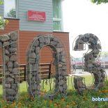 Новое здание подстанции скорой медицинской помощи открылось в день города в Бобруйске