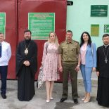 Епископ Серафим принял участие во вручении аттестатов о получении среднего образования выпускникам школы Воспитательной колонии №2