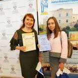 Бобруйская школьница приняла участие в конкурсе исследовательских работ учащихся «СВЕТ ПРАВОСЛАВИЯ»
