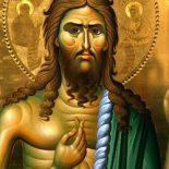 7 июля Церковь празднует Рождество Иоанна Предтечи: от Ивана до Иоанна