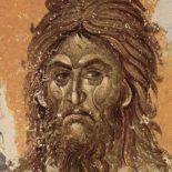 7 июля 2019: Рождество Иоанна Предтечи