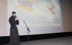 День православного кино прошел в Бобруйске
