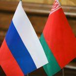 Епископ Серафим посетил посольство России
