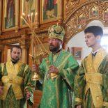 Преподобне отче Серафиме, моли Бога о нас!